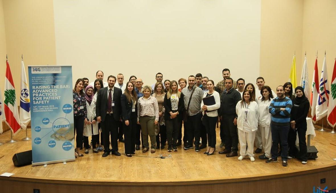 مؤتمر المستشفى الجعيتاوي الجامعي الثالث للتوعيّة حول سلامة المريض في المؤسّسات الصحيّة