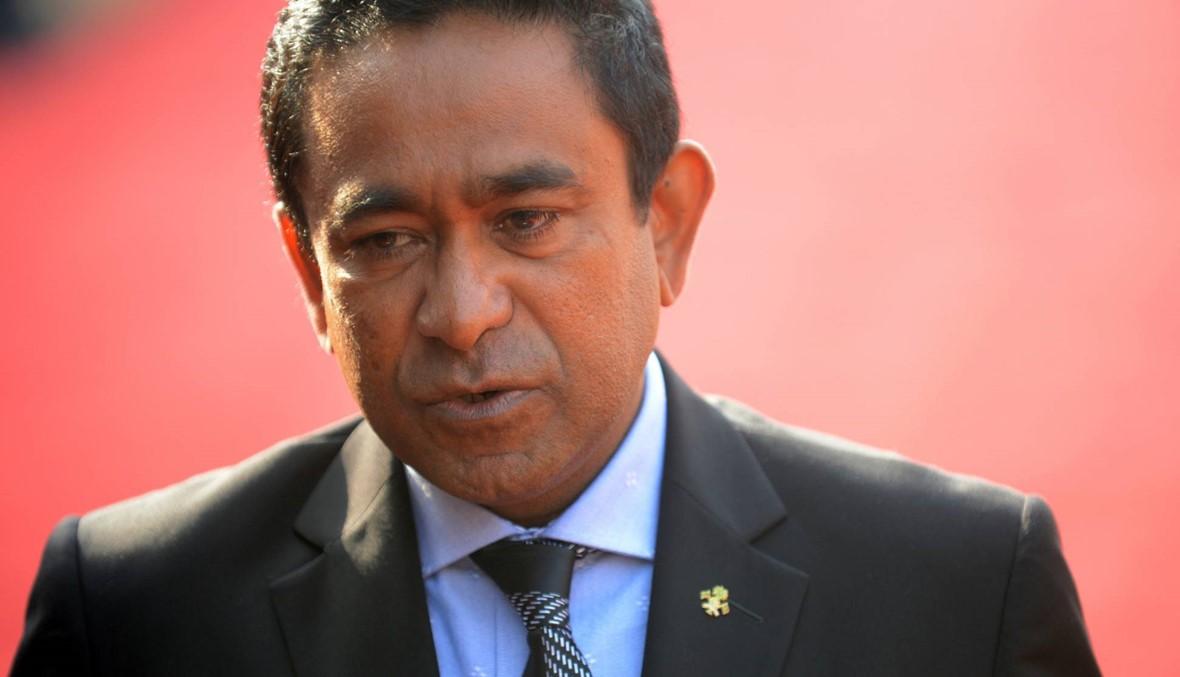 """جزر المالديف ترفع حالة الطوارىء: """"الرئيس يمين لم يعد يحتاج إليها"""""""