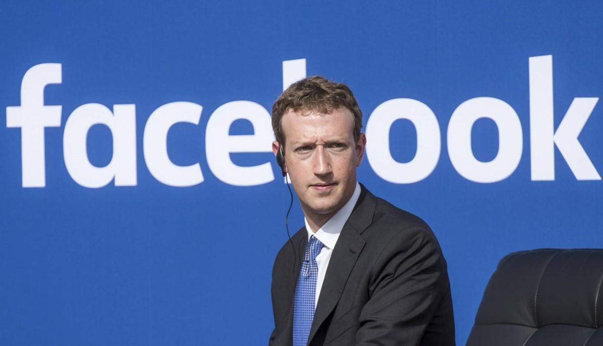 """هل تنهار """"فايسبوك"""" ويسقط زوكربيرغ عن عرشه؟"""