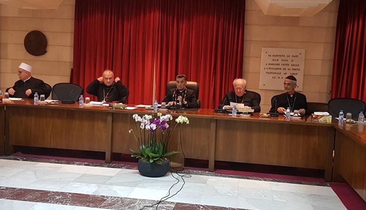الراعي ترأس الاجتماع التربوي الثاني في بكركي: للتحلي بروح الحوار والتفهم والتفاهم