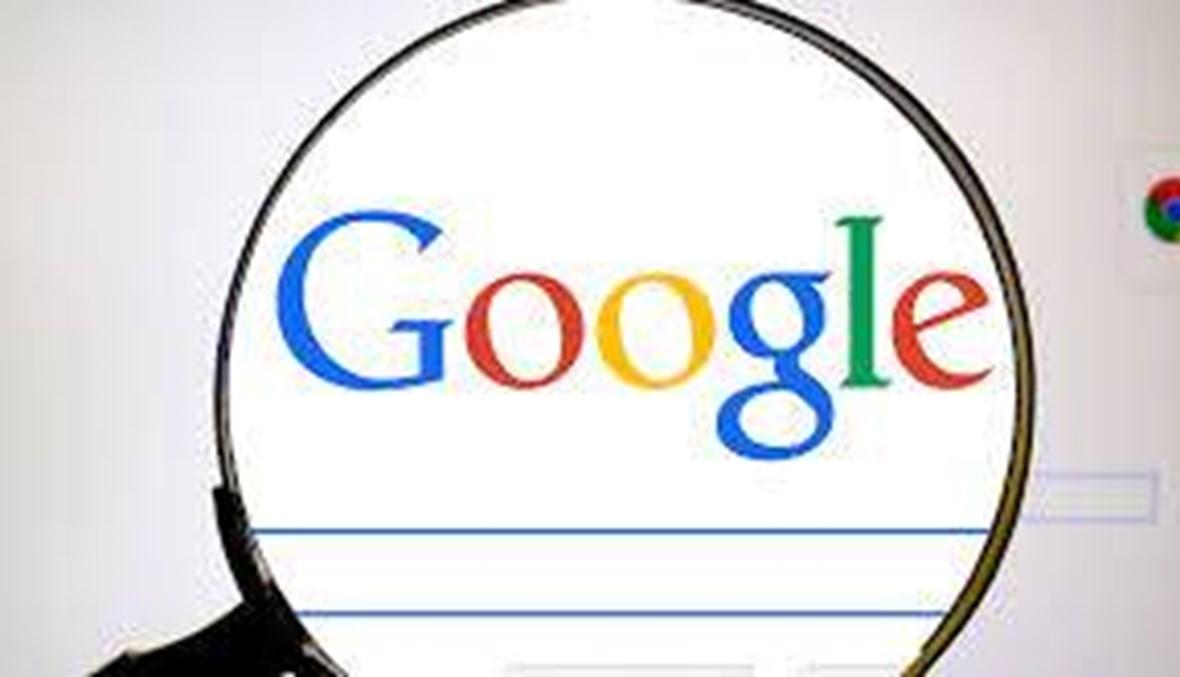 إبحثوا عن محرك آخر قبل فوات الأوان: غوغل معرّض للتفكيك