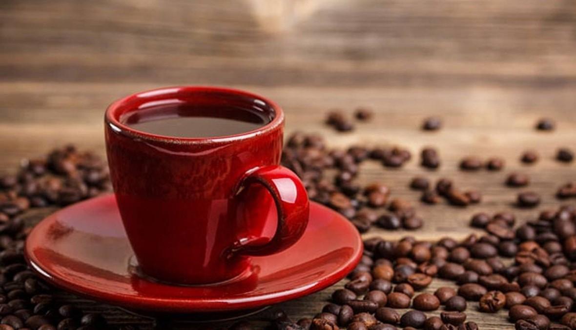 دراسة حديثة: 4 فناجين من القهوة تعادل سيجارة حشيش!