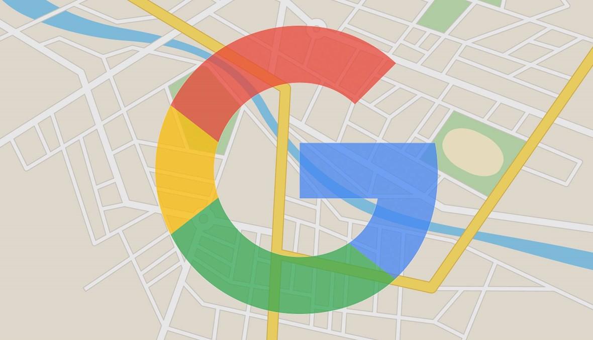 استخدموا خرائط غوغل بلا إنترنت بهذه الطرق!