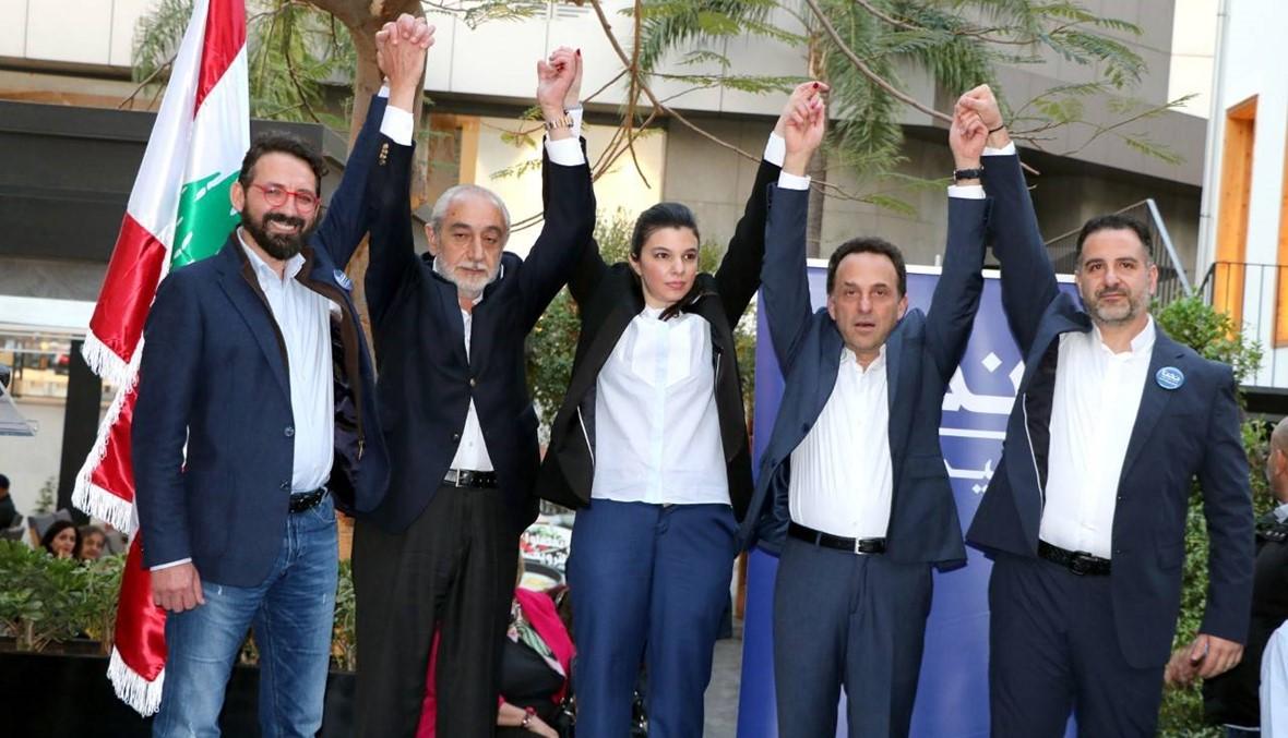 """لائحة """"نحنا بيروت"""": صوت الاكثرية التي قررت أن تكون حرّة"""