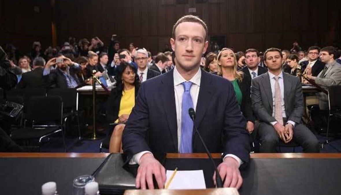 """لماذا لم تكن فضيحة """"فايسبوك"""" مفاجئة؟"""