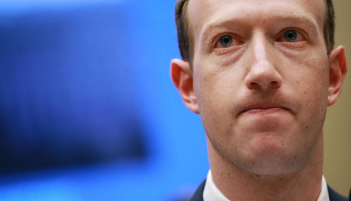 ما العقوبات التي قد يواجهها فايسبوك في حال أُدين بقضية تسريب معلومات المستخدمين؟