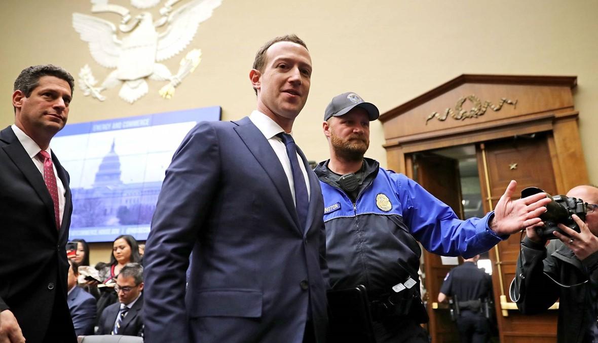 """المفوضية الأوروبية: على فايسبوك """"التعاون بالكامل"""" مع المحققين"""