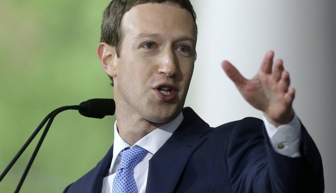 زوكربيرغ يعترف: فايسبوك يجمع معلومات عن الذين لا يملكون حساباً
