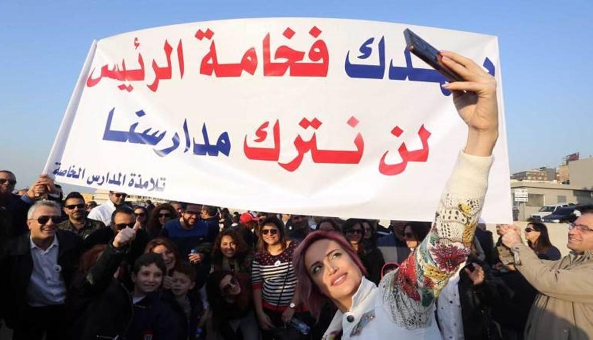 احتجاج ودعاوى قضائية على زيادة الأقساط والمدارس الخاصة لن تتراجع