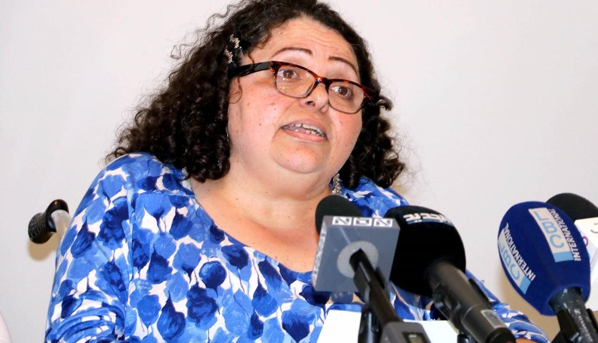 اللقيس تستقيل من هيئة الاشراف على الانتخابات: لن أكون شاهدة زور