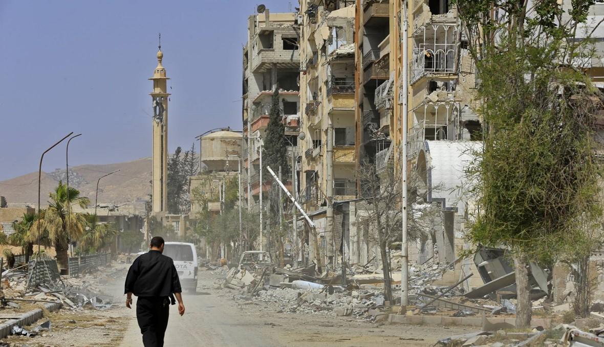 """سوريا: خبراء الأسلحة الكيميائيّة زار """"موقعًا ثانيًا"""" في دوما و""""جمع عيّنات فيه"""""""