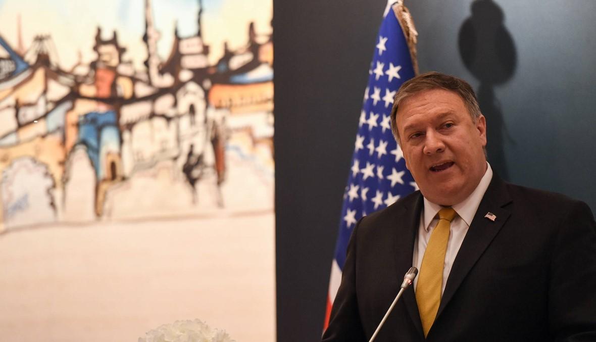 """بومبيو يدعو إلى """"خطاب ديبلوماسي"""" مع كوريا الشماليّة"""": """"الفرصة حقيقيّة"""" لإحراز تقدّم معها"""