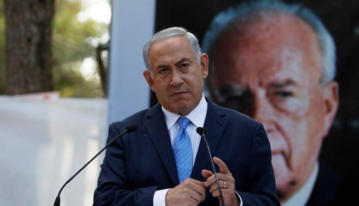 """ايران تصف تصريحات نتنياهو بـ""""المبتذلة"""""""