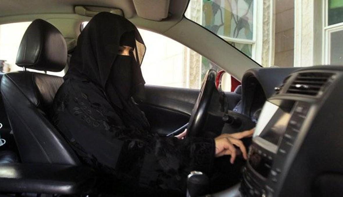 السعودية تعلن السماح للنساء بقيادة السيارات من 24 حزيران