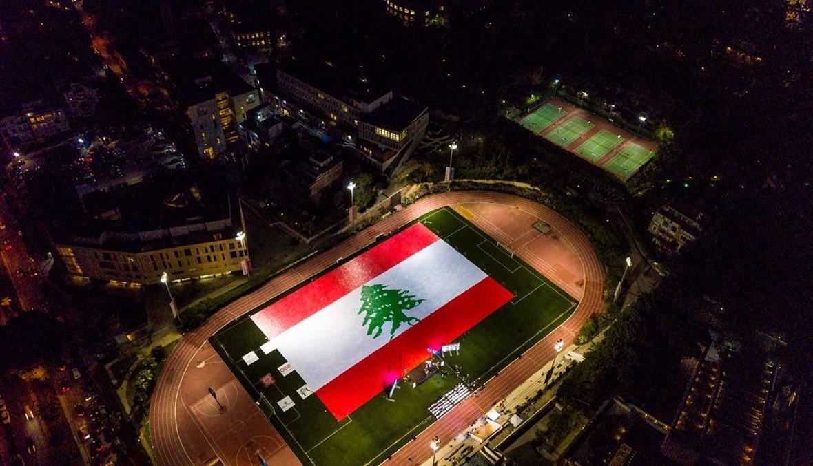 """بالصورة- العلم اللبناني في """"AUB"""" يدخل غينيس للأرقام القياسية"""