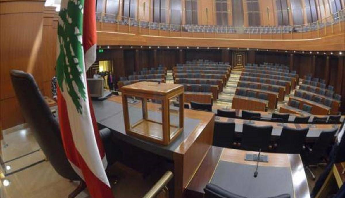 هذه ترتيبات الجلسة النيابية الاولى... بري بين النواب والمر رئيساً