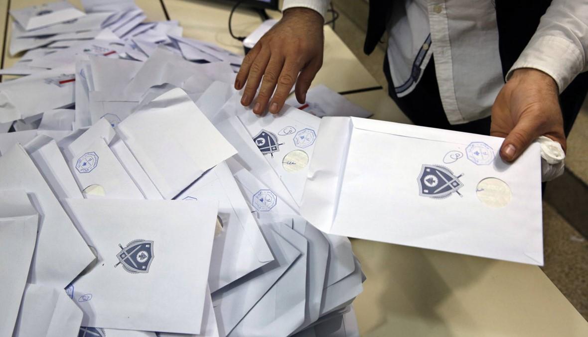 هيئة الإشراف على الانتخابات: على المرشحين الالتزام بالمهلة المحددة تحت طائلة فرض العقوبات