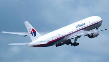 الطائرة الماليزية التي شغلت العالم... حقيقة سقوطها كشفت