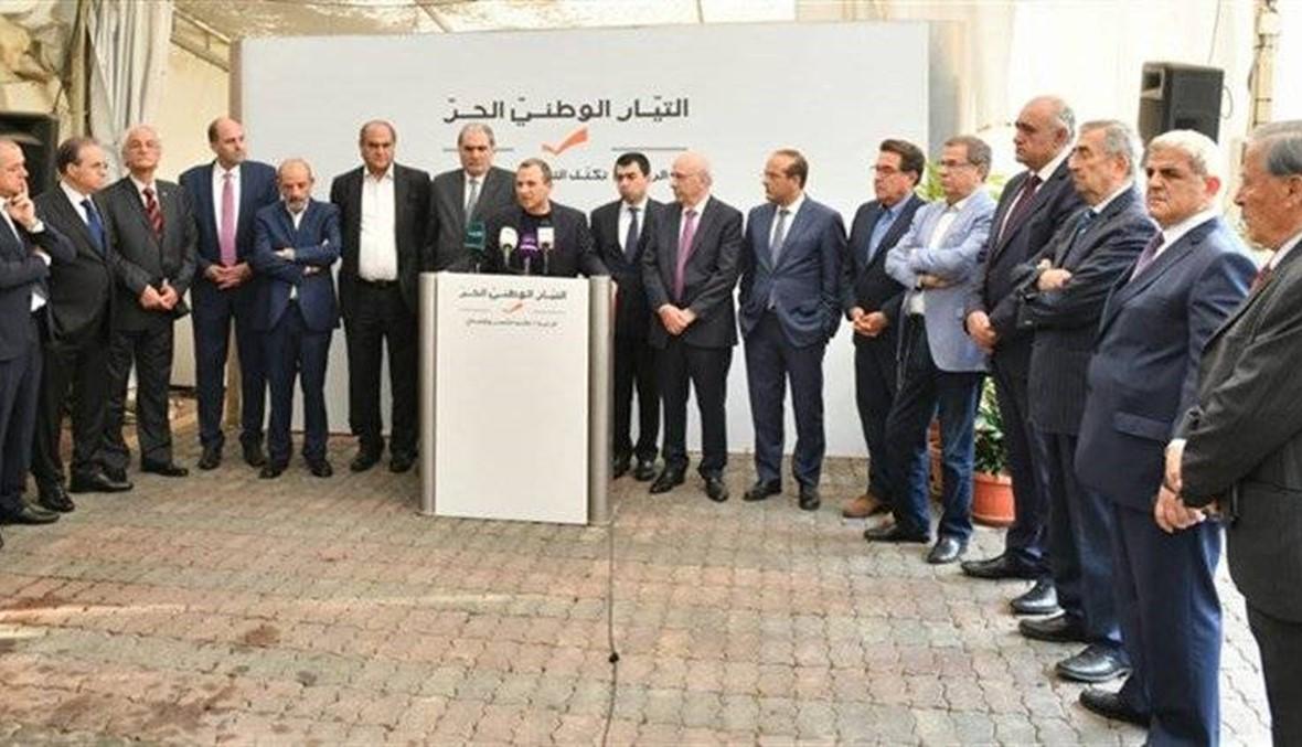 """باسيل بعد اجتماع """"التغيير والإصلاح"""": النزوح السوري أولوية في الحكومة المقبلة"""