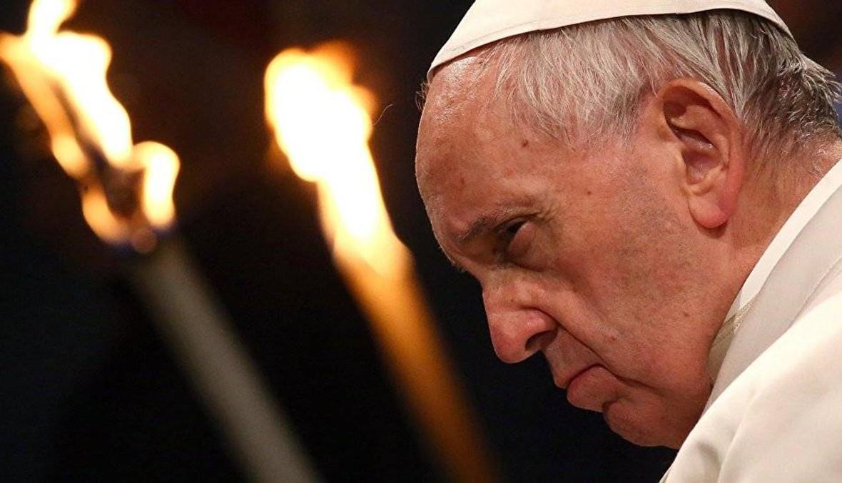 البابا علّق على أحداث غزة: العنف لا يولد سوى العنف
