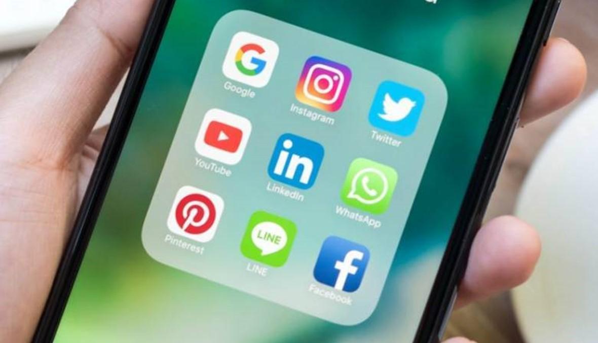 """رخص خاصة """"للمؤثرين"""" على مواقع التواصل الاجتماعي في السعودية"""