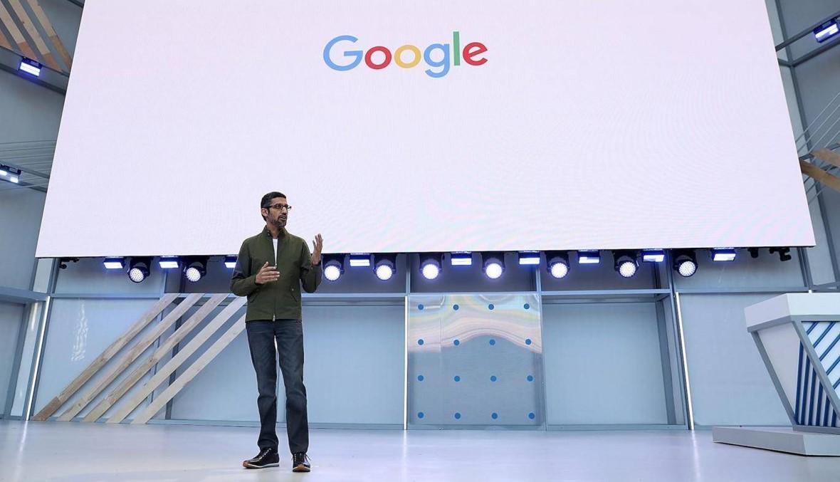 الى مستخدمي هواتف آيفون: غوغل جمعت معلومات عنكم!