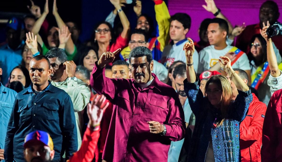 فنزويلا تواجه عزلة دوليّة: فوز مادورو بالرئاسة ليس مرحّبًا به