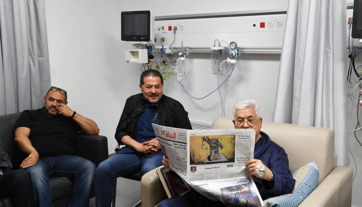 الرئيس الفلسطيني في المستشفى لليوم الثالث... عباس يعاني التهابًا رئويًّا