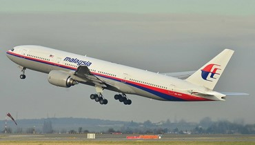 البحث عن الطائرة الماليزية المفقودة منذ 2014 سينتهي في 29 أيّار