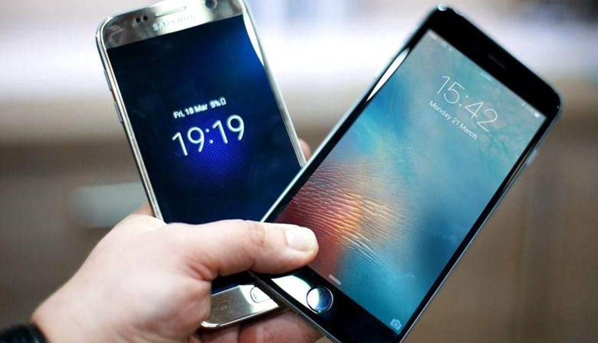 """""""آبل"""" تربح """"سامسونغ"""":  انتهكت براءات اختراع بتقليدها تصميم  الـ""""آي فون"""""""