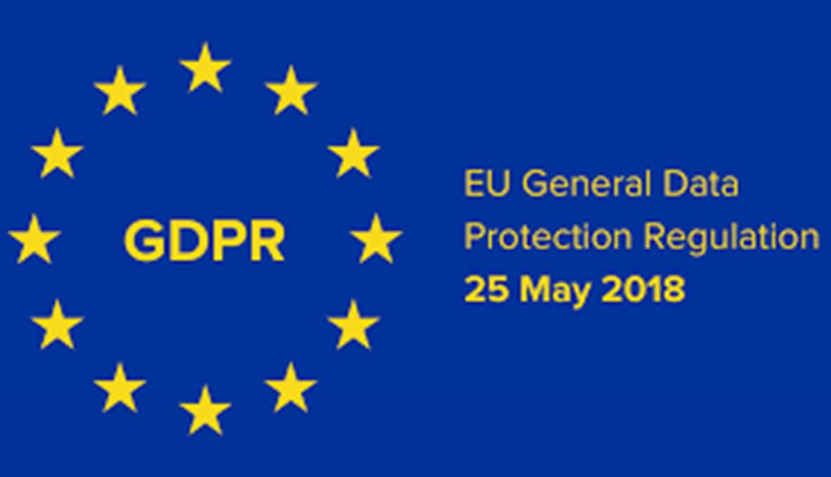 بدء تطبيق قانون حماية البيانات GDPR في الاتحاد الأوروبي، والأضرار بدأت بالظهور