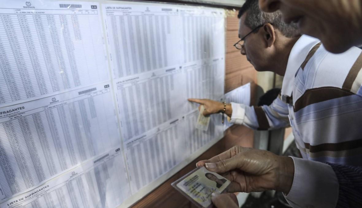 """أوّل انتخابات رئاسيّة في كولومبيا بعد الاتفاق مع """"الفارك"""": مرشّح اليمين إيفان دوكي الأوفر حظًّا"""