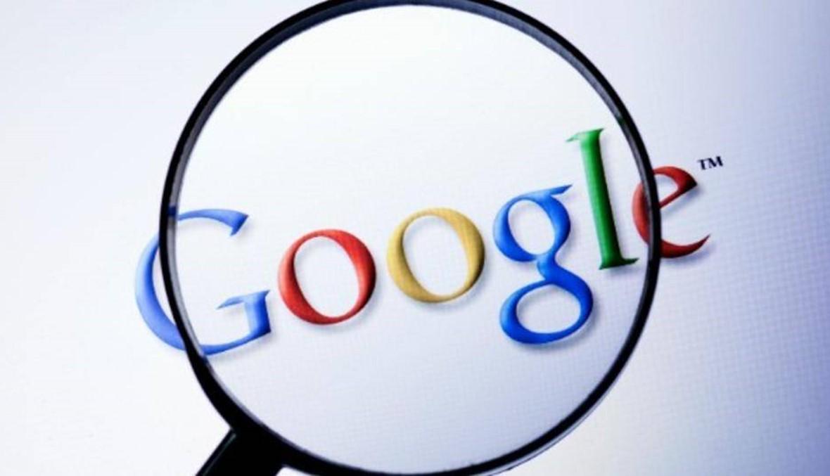 غوغل ستدفع للناشرين في أوروبا لقاء عرض أخبارهم!
