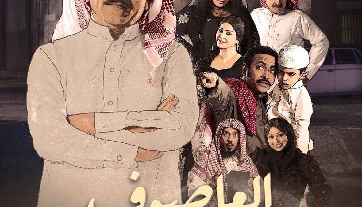 """جمال عبد الناصر يتسبّب بضرب الشيخ السوري في """"العاصوف"""""""