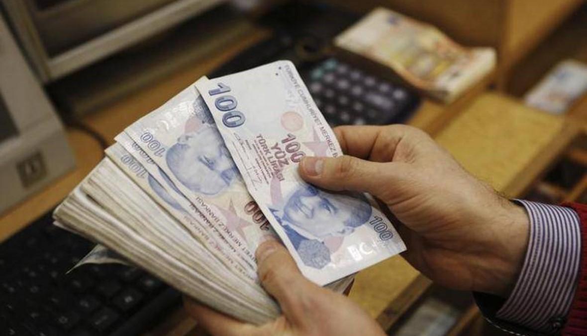 ارتفاع قيمة الليرة التركية بعد تعديل المركزي لأسعار الفائدة