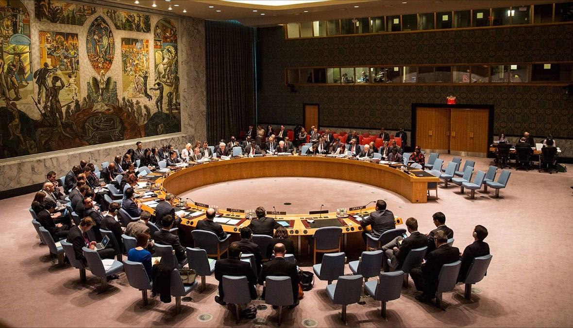 الأمم المتحدة تؤجل التصويت على مشروع قرار لحماية الفلسطينيين