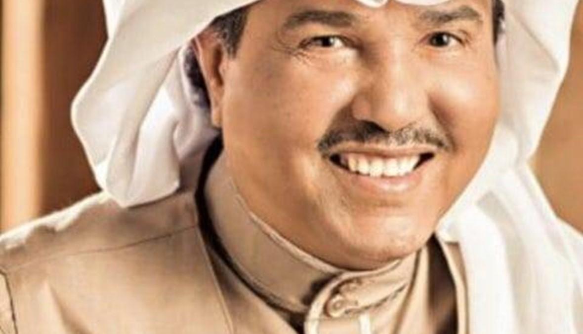 محمد عبده يرزق بمولودته التاسعة