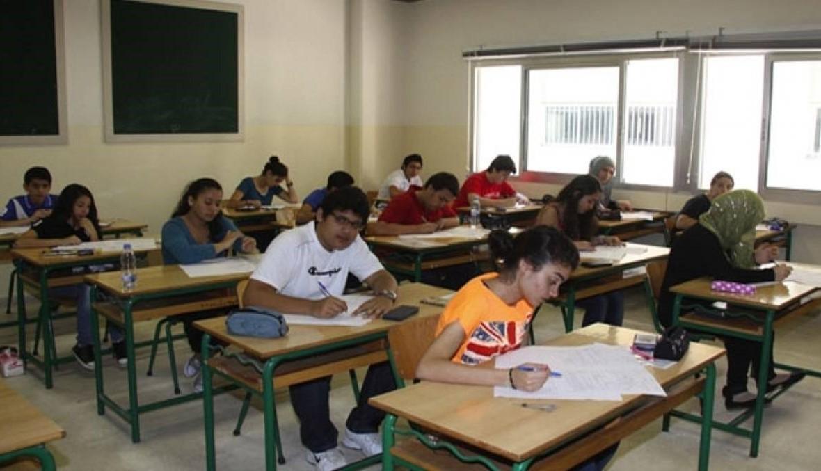 إمتحاناتُ الشهادة المتوسّطة ... القرارُ الصعب