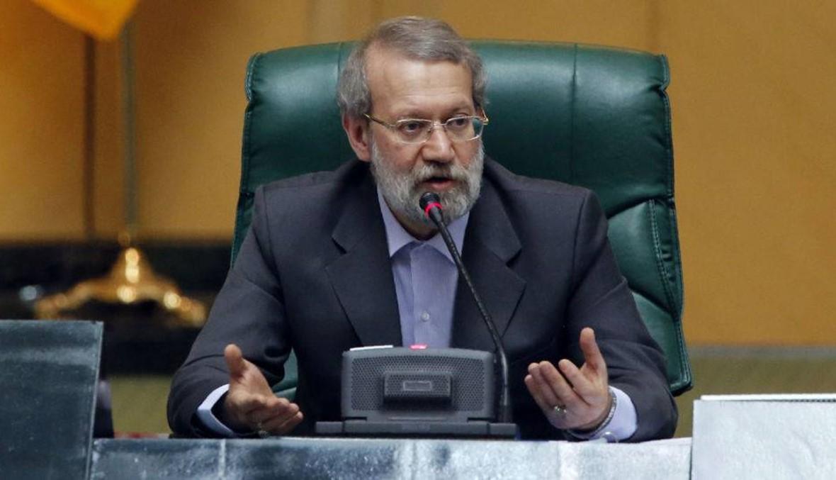 لاريجاني: أمن الشرق الأوسط سيكون في خطر إذا شعرت طهران بأنها محاصرة من الأعداء