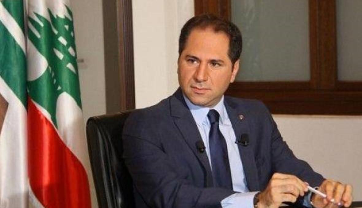 الكتائب تتقدم باقتراحي قانون لفصل وزارة البلديات عن الداخلية والنقل عن الأشغال