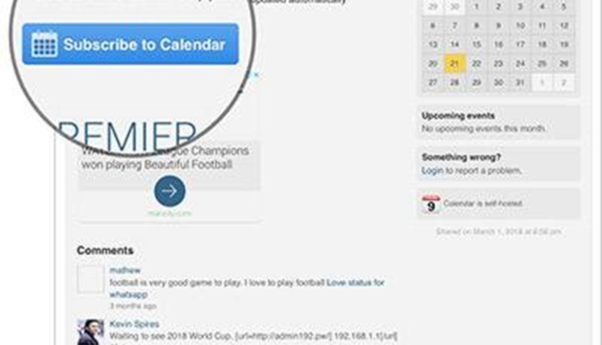 كي لا تفوتك مواعيد المباريات: إليك كيفية إضافة جدول مباريات كأس العالم 2018 إلى هاتفك