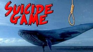 بالرغم من حظرها: هكذا يجري تداول وتثبيت لعبة الحوت الأزرق