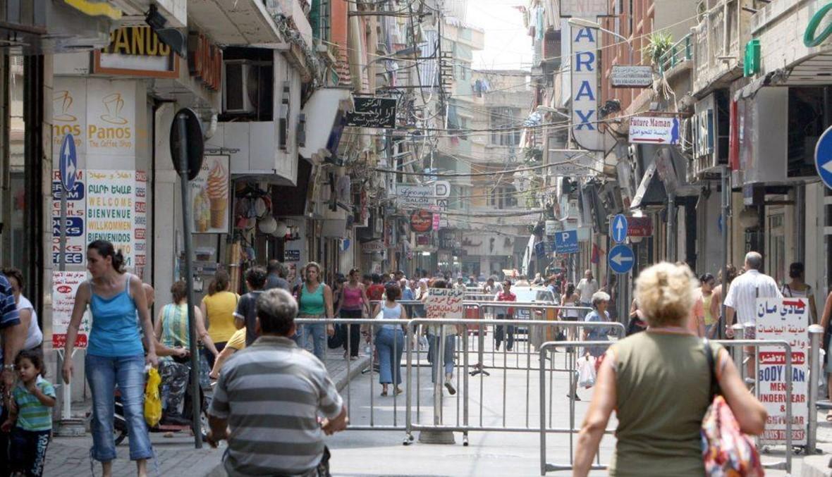 ضرب وعنف في الشارع... حقيقة الفيديو الشنيع في برج حمود
