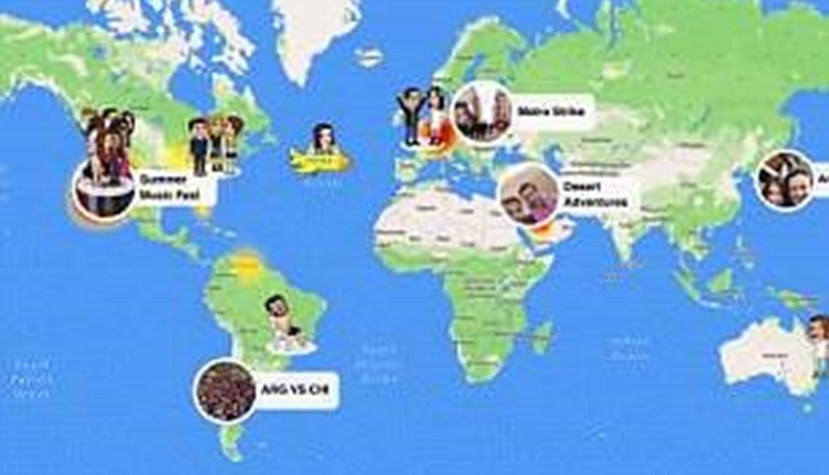 """""""سناب شات"""" يضيف مزايا جديدة إلى خدمة الخرائط"""