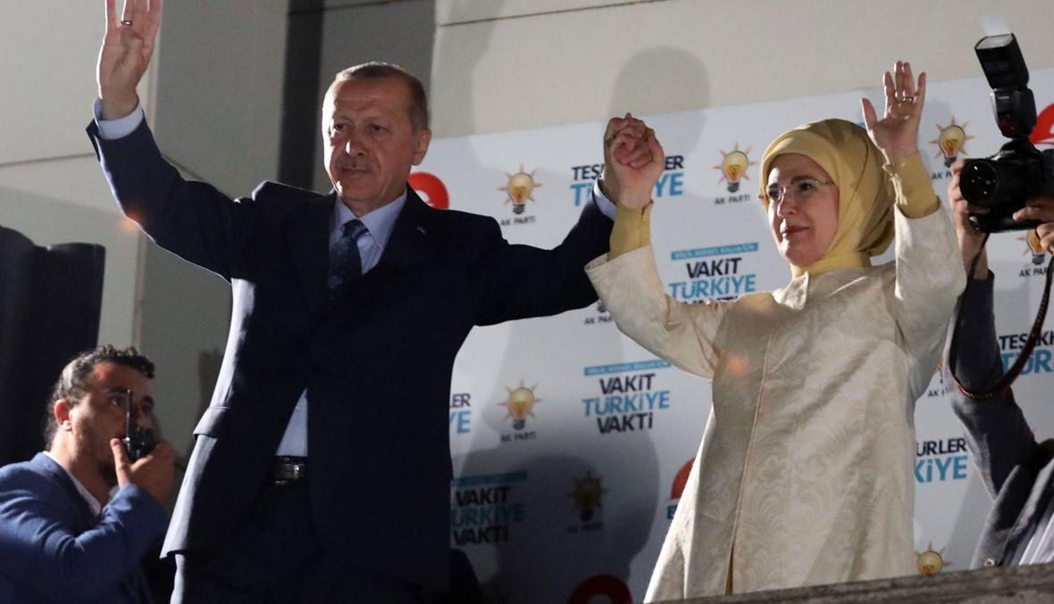السلطات الانتخابية تعلن فوز اردوغان بالانتخابات الرئاسية