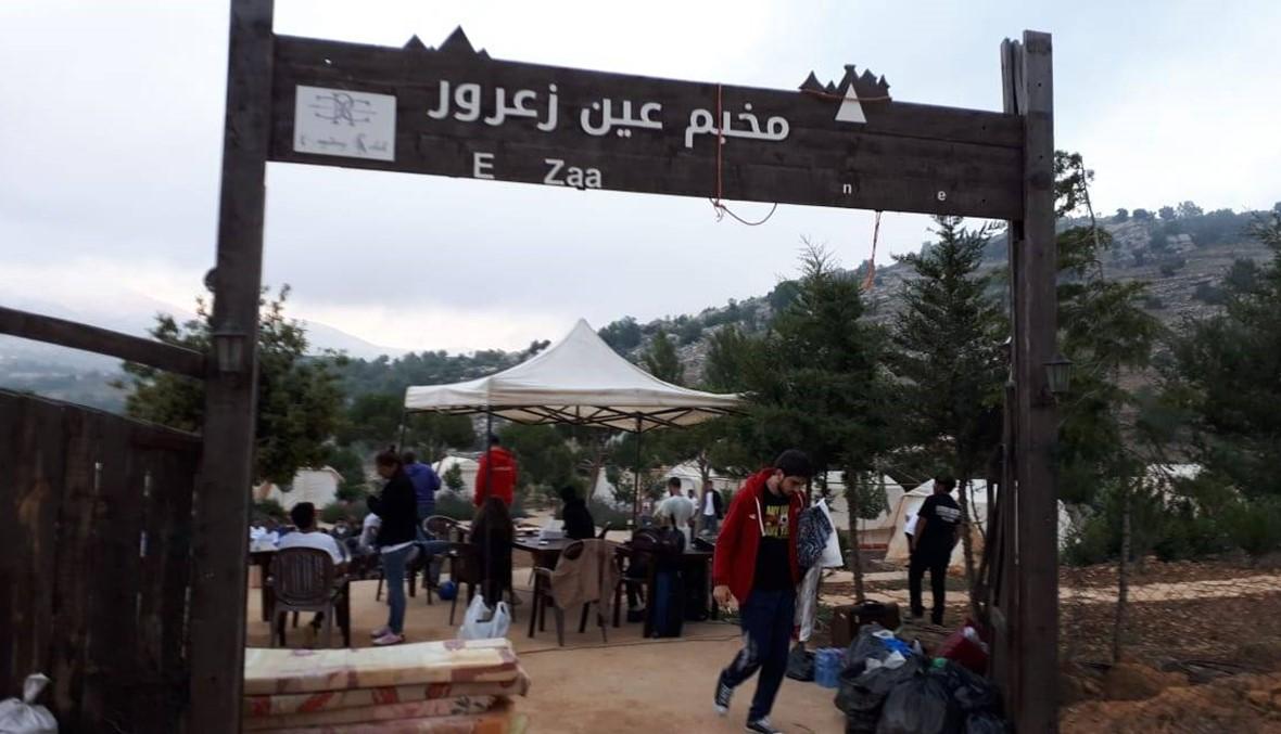 مخيم لبناني عربي للتلاقي والفن من اجل السلام في متنزه نبع عين الزعرور- جزين