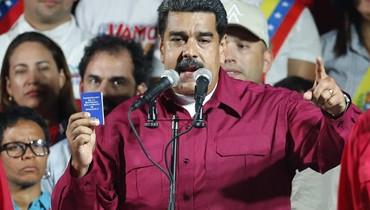 """مادورو يصف بنس بـ""""الثعبان السام"""""""