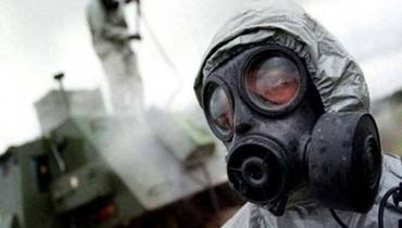 روسيا: لا نعترف بتعزيز صلاحيات منظمة حظر الاسلحة الكيميائية
