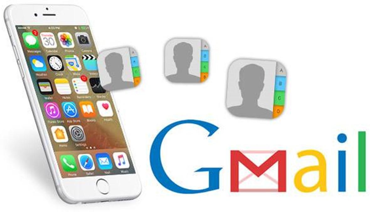 رسائل مستخدمي Gmail مُخترقة!