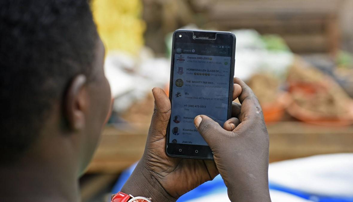 """كيف يُستَخدم تطبيق """"واتساب"""" لنشر الأخبار الزائفة؟"""